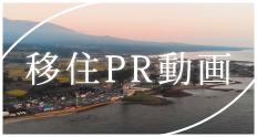 にかほ市の魅力を動画で紹介!